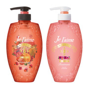 Je l'aime Relax Shampoo/Treatment (Soft & Moist) / Je l'aime