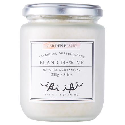 Brand New Me Botanical Butter Scrub Garden Blend