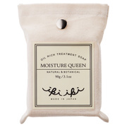 Moisture Queen Oil-Rich Treatment Soap / IKIIKI BOTANICS