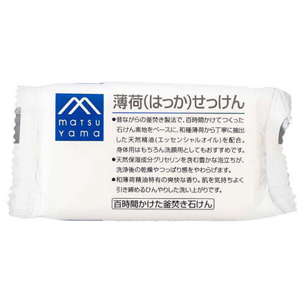 Peppermint Soap / M-mark series