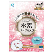 Hydrogen Pack Mask / Cotton Labo