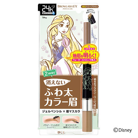 Water Strong W Brow Color / Brow Lash