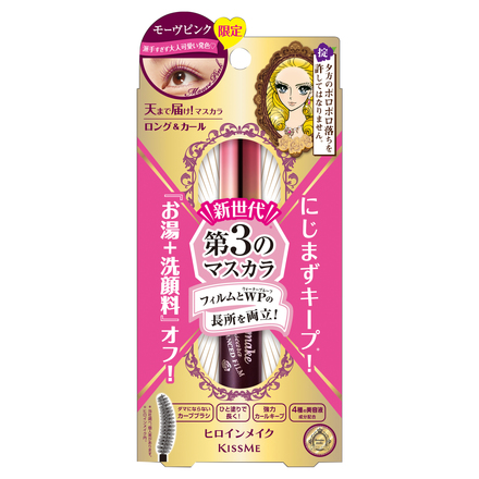 Long & Curl Mascara Advanced Film