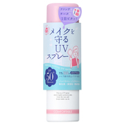 Makeup Protecting UV Spray / Shigaisen Yoho