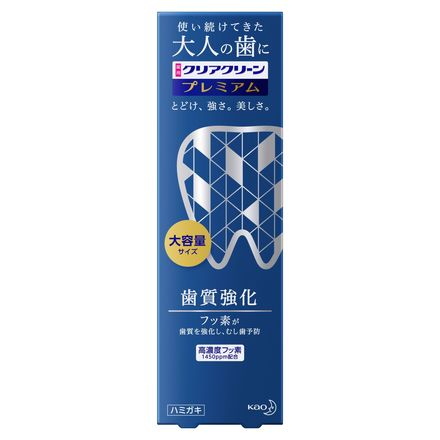 Clear Clean Premium (Medicated Toothpaste)  / clearclean