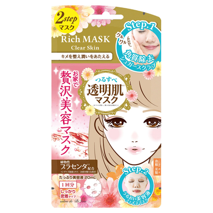 Rich Mask Clear Skin / Beauty World
