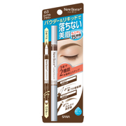 Lasting W Brow EX / New Born
