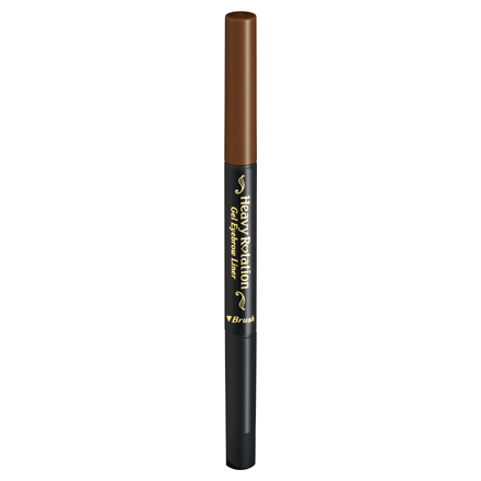 Gel Eyebrow Liner / Heavy Rotation