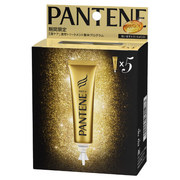 Heat Care Rich Treatment Intensive Program (Winter Limited Edition) / PANTENE