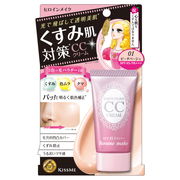 BEAUTY CHARGE CC CREAM / KISS ME heroine make | 花漾美姬