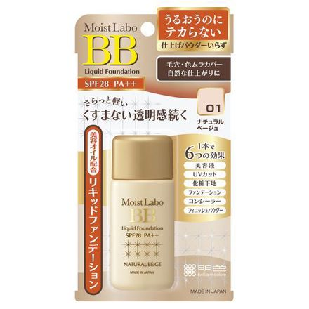 MoistLabo BB Liquid Foundation / MEISHOKU