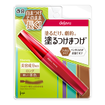 Fiberwig ULTRA Long Mascara E / dejavu