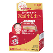 Wrinkle Care Jelly Oil / Hadabisei