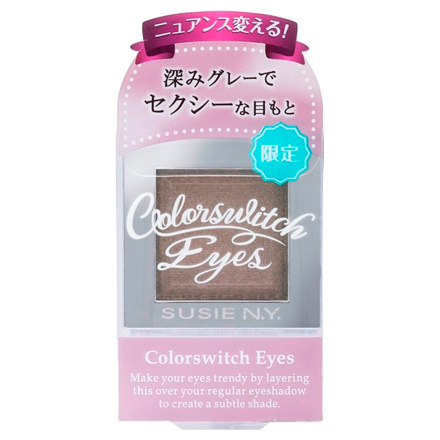 Color Switch Eyes