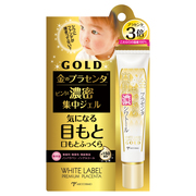 Gold Placenta Rich Wrinkle Cream / WHITE LABEL