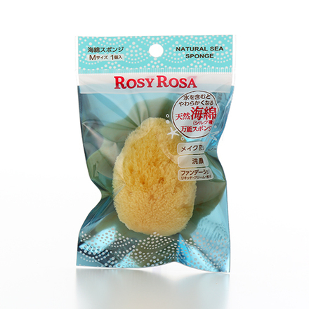 Natural Sea Sponge (Silk Type) M