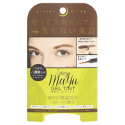 Eyebrow Gel Tint