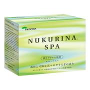 〈潤うアロマ入浴剤〉ヌクリーナスパ / KENPRIA(ケンプリア)