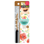 Ma Couleur Crayon Eye Shadow / MOMOTANI JUNTENKAN