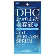 DHCスリー イン ワン アイラッシュ セラム / DHC