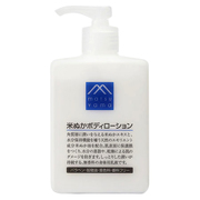 Rice Bran Body Lotion / M-mark series