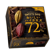 Sweets Days Delicious High Cacao 74% Ecuador & Ghana / LOTTE