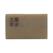 Washing Soap Bar (Pomegranate) / HOKUROKU SOUSUI