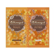 Deep Moist Repair Shampoo/Treatment / Honeyce'
