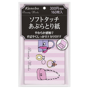 Soft Touch Blotting Paper / Beauty Works