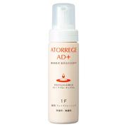 うるおい守って洗いあげる 敏感肌用 薬用泡洗顔料 / アトレージュ AD+