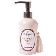 CDB Roiche Body UV Lotion / Roiche