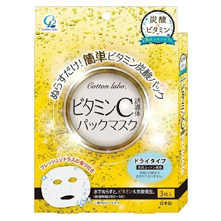 Vitamin Pack Mask / Cotton Labo
