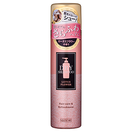 Dry Shampoo Lotus Flower