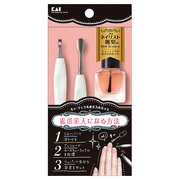 Cuticle Care Set / KAI