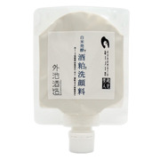 White Rice Fermentation Sake Lees Face Wash / Kuramoto Bijin