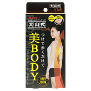 BODY MAKE PAD Daily / Ohyamashiki