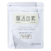 腸活の素 トリプルフローラ・タブレット / びおらいふ