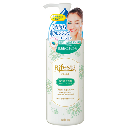 Cleansing Lotion Control Care / Bifesta