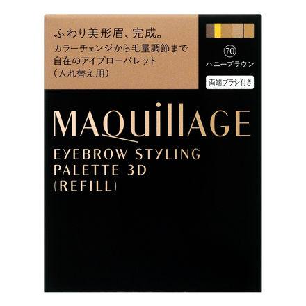 Eyebrow Styling 3D / MAQuillAGE