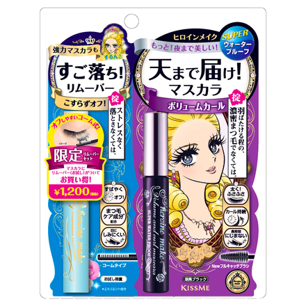 Volume and curl mascara & Speedy mascara remover L17 / heroine make