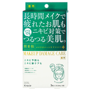 Beauty Care Mask (Acne) / Hadabisei