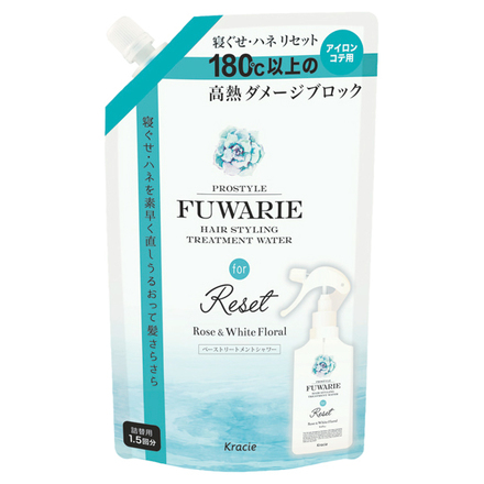 Base Treatment Shower / PROSTYLE FUWARIE