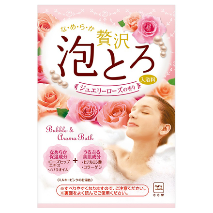 Bubble & Aroma Bath Jewelry Rose Fragrance