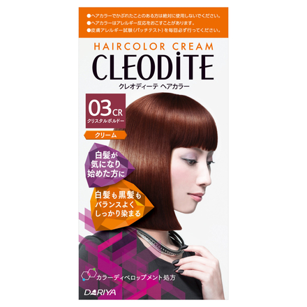 Hair Color Cream / CLEODiTE
