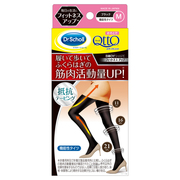 Body Shape Fitness Up Functional Tights