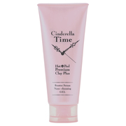 Cinderella Time Booster Serum Nano-Cleansing Gel Hot & Peel Premium Clay