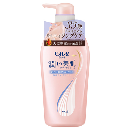 Uruoi Bihada Body Wash Jasmine & Royal Soap / Bioré u