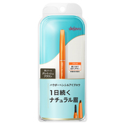 Powder Pencil Eyebrow Stay-natura / dejavu
