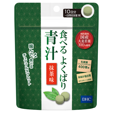 Green Juice Chewable Tablets / DHC