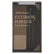 Eyebrow Powder / MALIBU BEAUTY